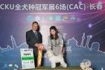 """小将比熊""""菲哦""""初次比赛长春CKU2019年犬赛获得幼犬全场总冠军PBIS3"""