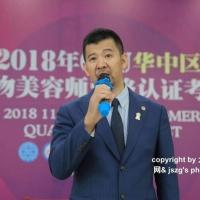 杨威老师担任2018年9月中国CKU济南亚博体育下载链接资格认证审查员!恭喜获奖通过考生!