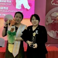 """2019年CKU国际宠物亚博体育下载链接创意大赛!我校""""张莹""""同学获得""""冠军"""","""