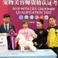 杨威老师担任CKU2018华北区廊坊亚博体育下载链接资格认证考试审查员!