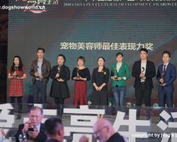关雪老师获得2018中国宠物产业文化发展宠物亚博体育下载链接最佳表现力奖!