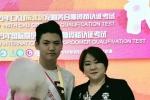 """2019年CKU国际宠物bwin官网创意大赛!我校思羽""""同学获得""""亚军"""","""