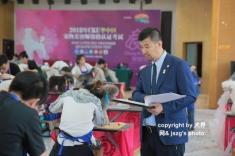 杨威老师担任2018年9月中国CKU济南bwin官网资格认证审查员!恭喜获奖通过考生
