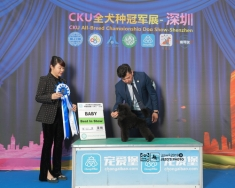 迷你贵宾  赛迪 5个多月首场比赛CKU2019年3月深圳全犬种冠军展获得幼犬全场总冠军BBIS