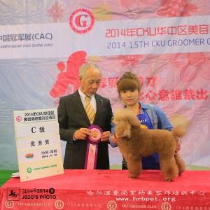 婷婷同学获得2014年华中区bwin官网资格认定考试C级优秀奖!