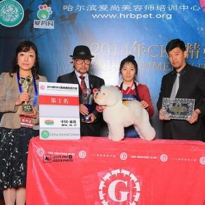恭喜小雪老师获得,bwin官网行业最高荣誉 '金剪刀'!2014年CKU精英bwin官网大赛第一名!