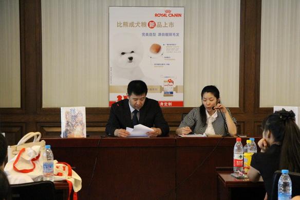 """哈尔滨CKU公开课!比熊赛装讲座!哈尔滨爱尚宠物培训学校""""杨威""""老师主讲!"""