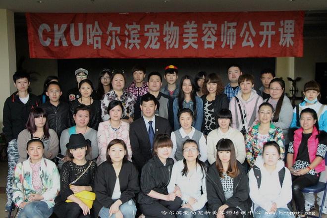 CKU 2015年哈尔滨站bwin官网公开课!拉姆装,主讲杨威老师!