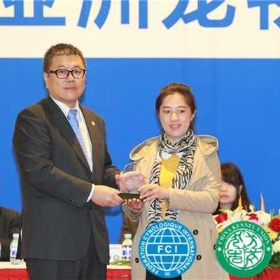 庆祝AGF亚洲宠物美容联盟成立 荣誉单位——哈尔滨爱尚宠物美容培训中心