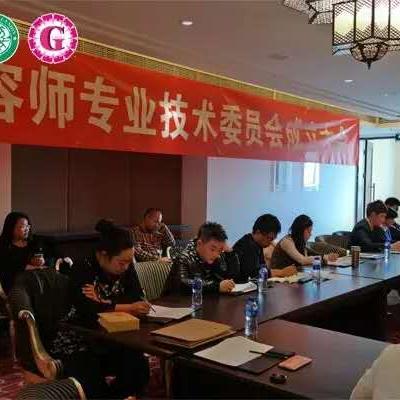 杨威老师当选首届ckubwin官网技术委员会委员!2015年CKU美容技术委员会选举大会!