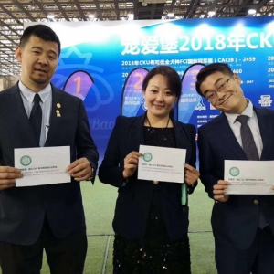 杨威老师通过CKU 教师级牵犬师技术和理论知识2科考试!