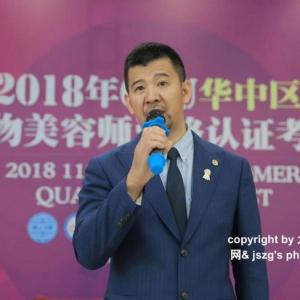 杨威老师担任2018年9月中国CKU济南bwin官网资格认证审查员!恭喜获奖通过考生!