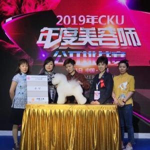 恭喜我校刘楠同学获得2019年CKU年度bwin官网公开挑战赛剪毛组季军!经过这一段的学习走了 ...