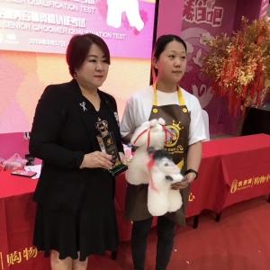 """CKU爱萌犬造型俱乐部犬模型修剪大赛!""""雯雯和吴双""""同学并列""""季军"""" ..."""